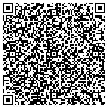 QR-код с контактной информацией организации Бевзюк В.Н., СПД