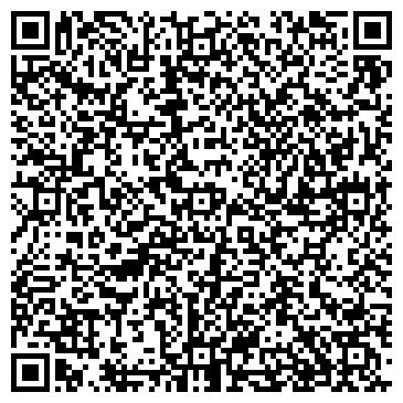 QR-код с контактной информацией организации Студия свадебного декора и флористики Фантан, ЧП