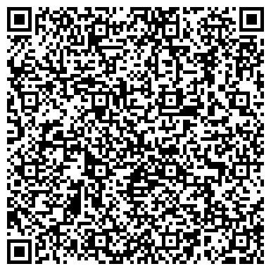 QR-код с контактной информацией организации Винтаж, Интернет магазин