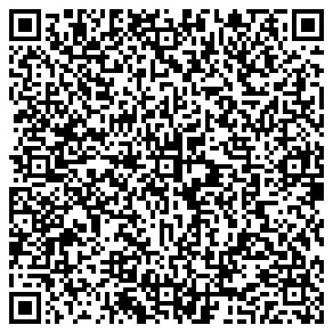 QR-код с контактной информацией организации Студия Отражение, ЧП