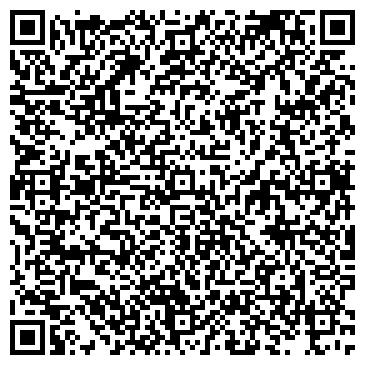 QR-код с контактной информацией организации БЕРЕГОВСКАЯ РАЙОННАЯ ГОСАДМИНИСТРАЦИЯ