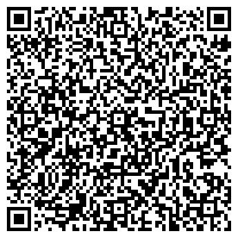 QR-код с контактной информацией организации V-Фасад, СПД