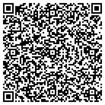 QR-код с контактной информацией организации Честных, СПД