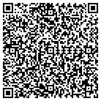 QR-код с контактной информацией организации Валест, ЧП