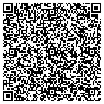 QR-код с контактной информацией организации Вип Лимо (Vip Limo), ООО