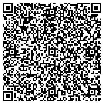 QR-код с контактной информацией организации Витражная мастерская Голицына, ООО