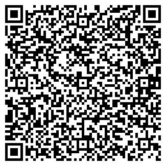 QR-код с контактной информацией организации Барокос, ООО