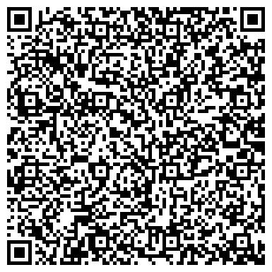QR-код с контактной информацией организации АртМозаик, мастерская мозаики, ЧП (ArtMosaik)