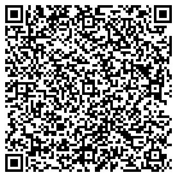 QR-код с контактной информацией организации Люкссервис, ЧП
