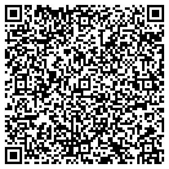 QR-код с контактной информацией организации Зеленая галерея, СПД