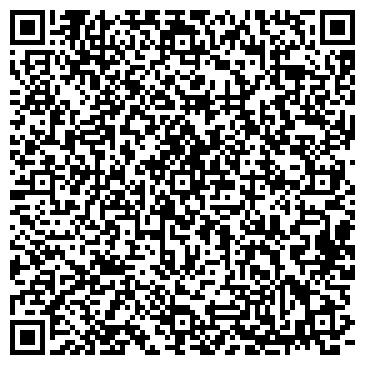 QR-код с контактной информацией организации РОВЕНСКАЯ СПИЧЕЧНАЯ ФАБРИКА, ГП