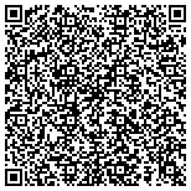 QR-код с контактной информацией организации Дизайн-студия Цветочный блюз, ЧП