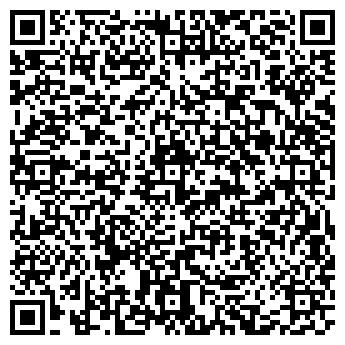QR-код с контактной информацией организации Люкс декор, ЧП