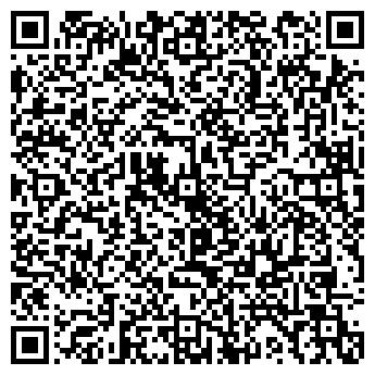 QR-код с контактной информацией организации АТЕМ, БЕРЕЗОВСКИЙ ЗАВОД