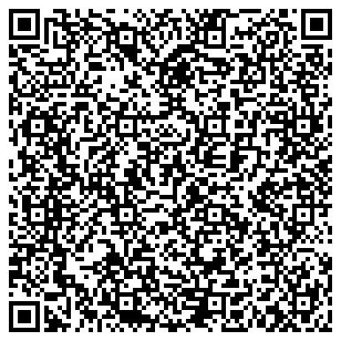 QR-код с контактной информацией организации Лаванда ( Гончарова ) , ООО
