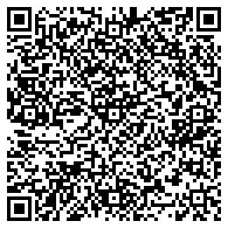 QR-код с контактной информацией организации Трикульки, ЧП