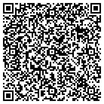QR-код с контактной информацией организации Жасмин, ЧП