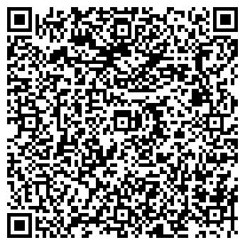 QR-код с контактной информацией организации Фиори (Fiori), ЧП