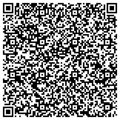 QR-код с контактной информацией организации Li-Ma trans service (Ли-Ма транс сервис), ИП