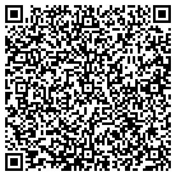 QR-код с контактной информацией организации Магнум, ООО