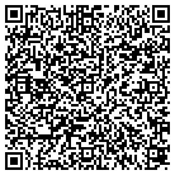 QR-код с контактной информацией организации Diamante (Диамант), ИП