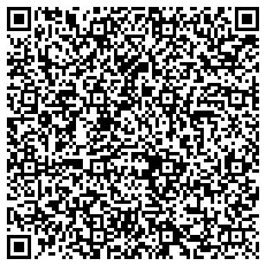 QR-код с контактной информацией организации Xclusive (Эксклюзив), Компания