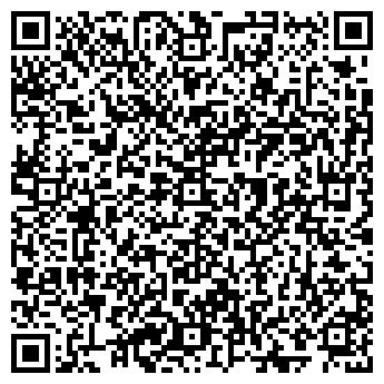 QR-код с контактной информацией организации Студия Витраж-Арт, ООО