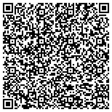 QR-код с контактной информацией организации Тиа - флор студия флористики и дизайна, ООО (T I A)