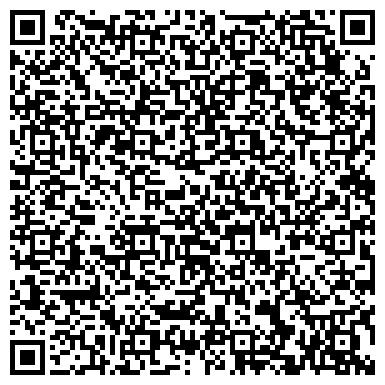 QR-код с контактной информацией организации Витраж-Львов (VITRAZH-LVIV), ООО