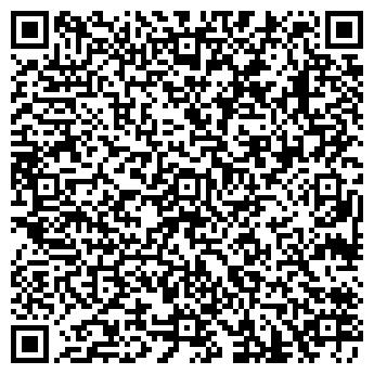 QR-код с контактной информацией организации Цветы Дизайн, ООО