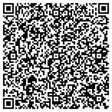 QR-код с контактной информацией организации Авеста флора, ЧП