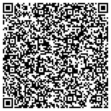QR-код с контактной информацией организации Консуело Флористическая мастерская, ЧП