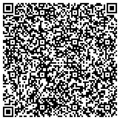 QR-код с контактной информацией организации Свадебный салон Тиффани, ТОО