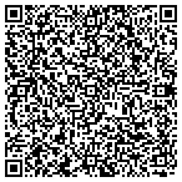 QR-код с контактной информацией организации Aldo Coppola (Ардо Коппола), ТОО