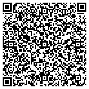 QR-код с контактной информацией организации Мерей-АС агенство, ТОО