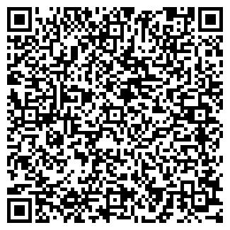 QR-код с контактной информацией организации Талан, ТОО