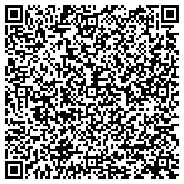 QR-код с контактной информацией организации Леди флер Цветочный салон, ТОО