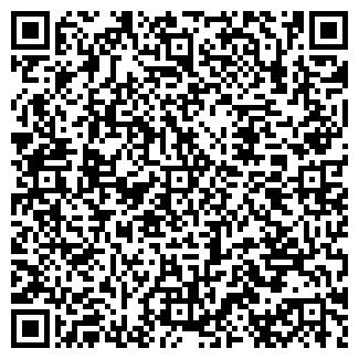 QR-код с контактной информацией организации Жасмин, ТОО