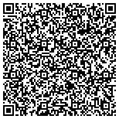 QR-код с контактной информацией организации Win tex (Вин текс) Инжиниринг Компания, ТОО