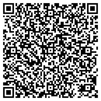 QR-код с контактной информацией организации Ориентал, ТОО