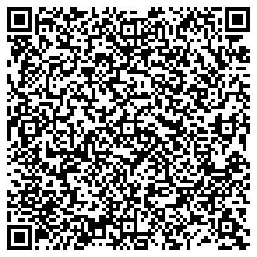 QR-код с контактной информацией организации Фирма Алкон+, ТОО