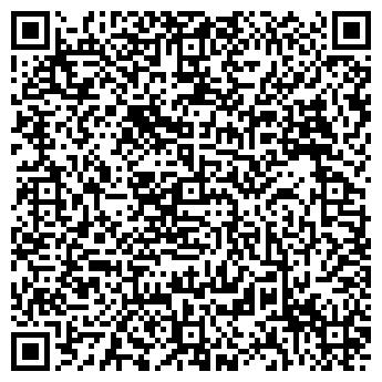 QR-код с контактной информацией организации City Service, ТОО