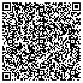 QR-код с контактной информацией организации Лидер Инвест, ТОО