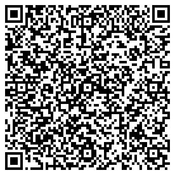 QR-код с контактной информацией организации Design Дизайн интерьера, ТОО