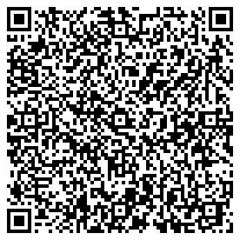 QR-код с контактной информацией организации ЮСКО Интернешнл, ТОО