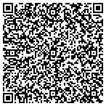 QR-код с контактной информацией организации Европа-Хауз дизайн-студия, ТОО