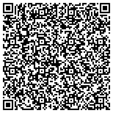 QR-код с контактной информацией организации Family Contract Company (Фэмили Контракт Компани), ТОО