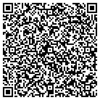 QR-код с контактной информацией организации Электросервис, ТОО