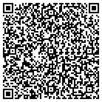 QR-код с контактной информацией организации Люксус, ТОО