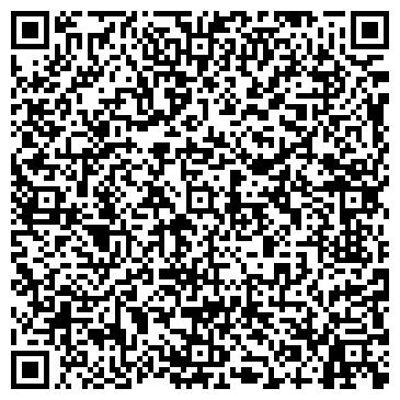 QR-код с контактной информацией организации АТРИ-ДИЗАЙН, ТОО